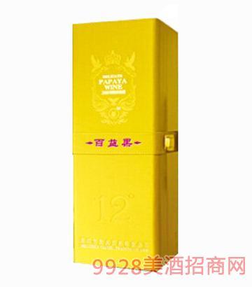 2009年特制木瓜酒单支礼盒