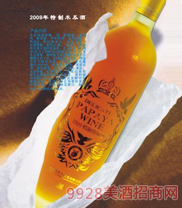 2009年特制木瓜酒