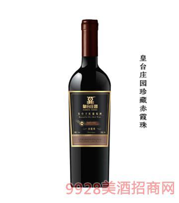 皇�_�f�@珍藏赤霞珠葡萄酒