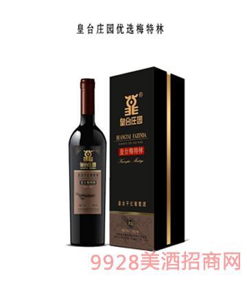 皇�_�f�@���x梅特林葡萄酒