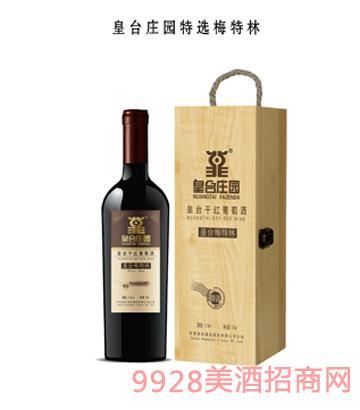 皇�_�f�@特�x梅特林葡萄酒