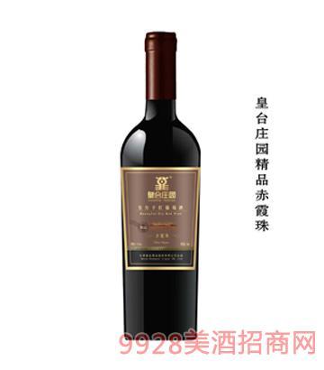 皇台庄园精品赤霞珠葡萄酒
