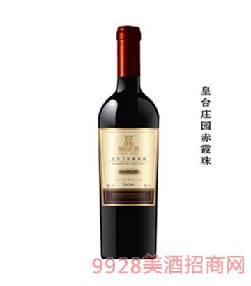 皇台庄园赤霞珠葡萄酒