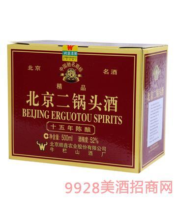 52度牛栏山北京二锅头精品十五年陈酿酒