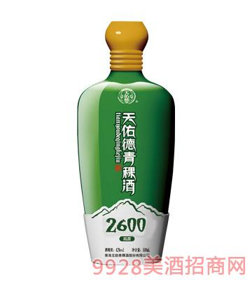 高原2600青稞酒