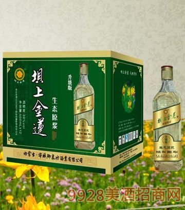 BSJL129坝上金莲酒39度500mlx6清香型