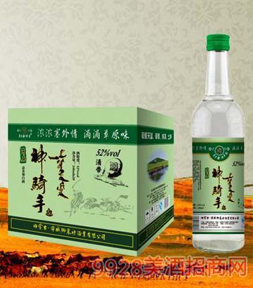 SQS050草原神骑手酒(清香)52度248mlx20清香型