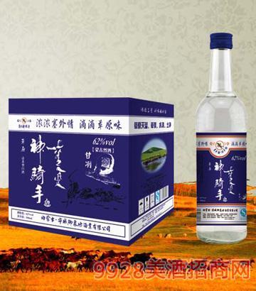 SQS047草原神骑手酒(甘冽)62度500mlx12清香型