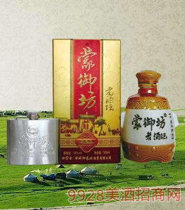 MYF003蒙御坊酒(老酒坛)50.38度500mlx6浓香型