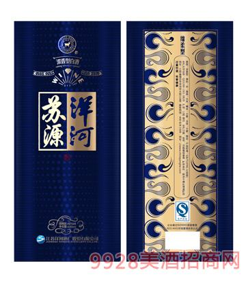 洋河苏源-蓝钻盒酒