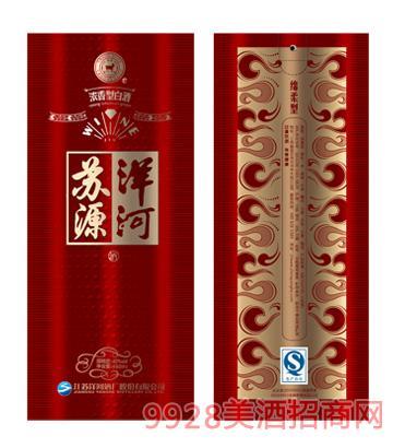 洋河苏源-红钻盒酒