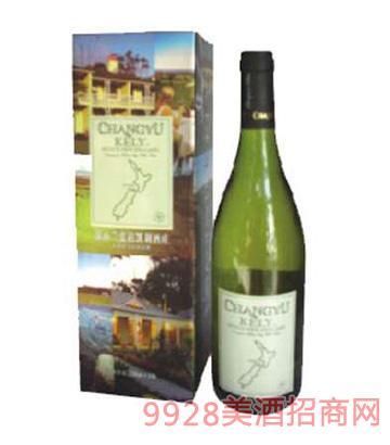 新西兰张裕凯利酒庄干白葡萄酒