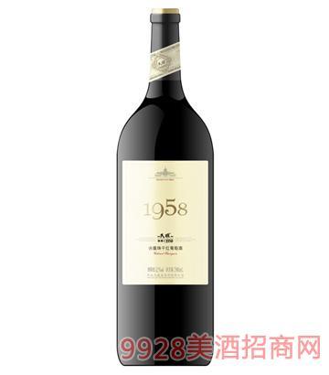 1958干红3L葡萄酒
