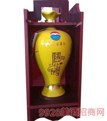 茅台国花瓷(黄)酒