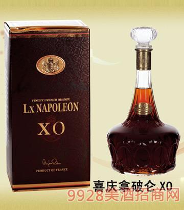 喜庆拿破仑XO1.5L
