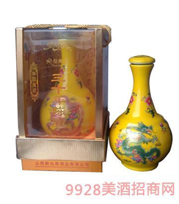 醉仙居三斤中国黄瓷瓶酒