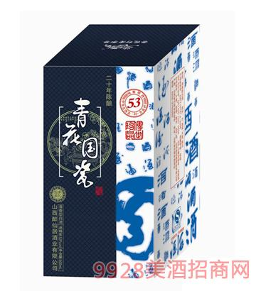 青花��瓷二十年��酒