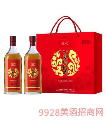 融����夏枸杞酒如意�Y盒