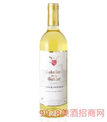 吉洛骑士白葡萄酒2011