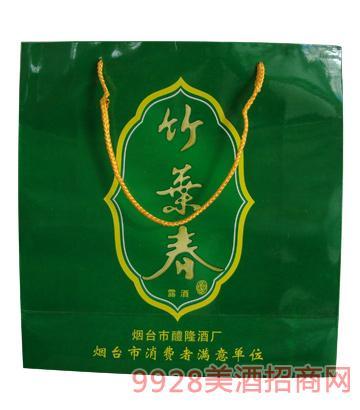 竹叶春露酒袋