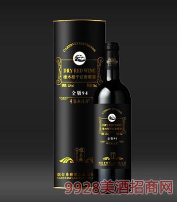 橡木桶94黑圆桶葡萄酒
