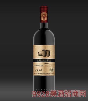 珍藏96干红葡萄酒