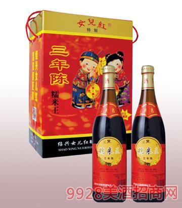 600ml三年陈糯米王大礼包