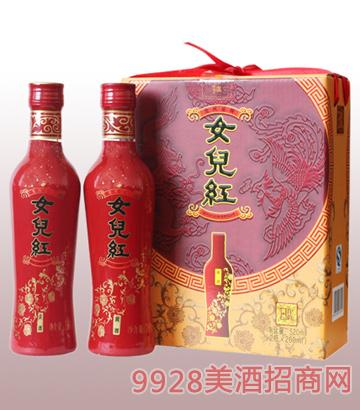 260ml喜酒盒