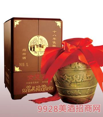 1000ml2500ml十八年木盒陈仿青铜女儿红