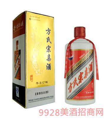 方氏宗亲酒