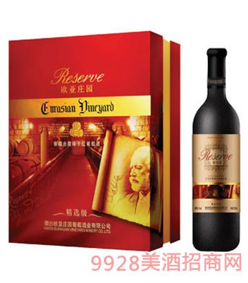 精选级窖藏赤霞珠干红(双支礼盒)葡萄酒