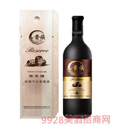 贵族橡木桶珍藏干红(单支木盒)葡萄酒