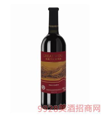 特选宝石级五年葡萄酒