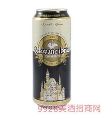 天鹅堡黑啤酒