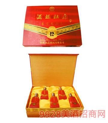酒祖杜康礼盒