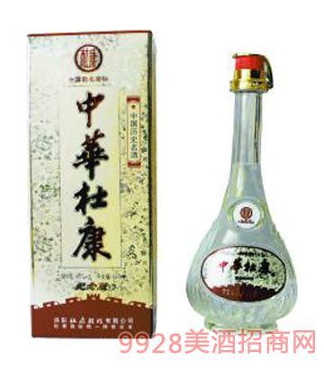 中华杜康纪念版酒