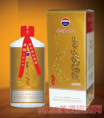 贵州茅台酒厂(集团)保健酒业有限公司