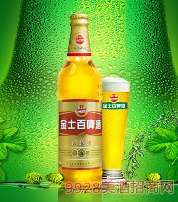 金士百金麥啤酒