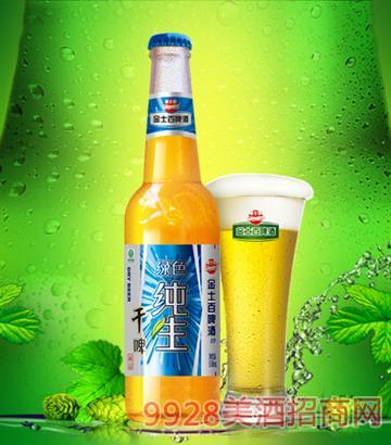 金士百純生干啤小瓶裝啤酒