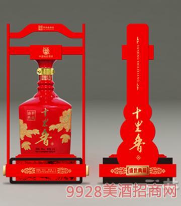 十里香盛世典藏纪念酒