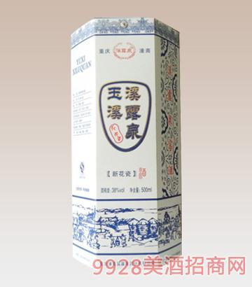 溪露泉新花瓷酒