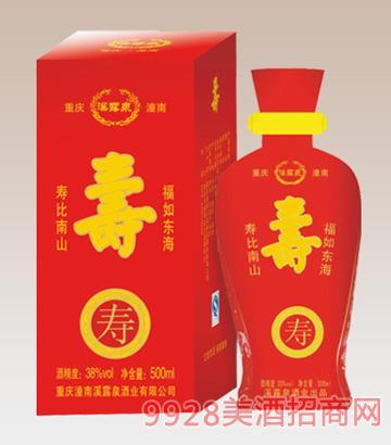 溪露泉寿酒