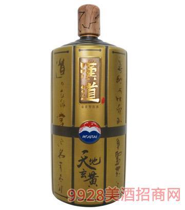 定制酒-天地玄黄(5斤坛)