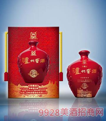 泸州窖酒珍藏级红瓷1.5升