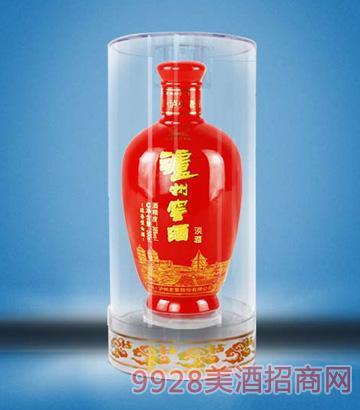 泸州窖酒透明盒淡雅