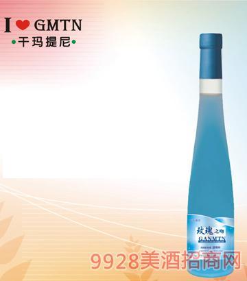 4.8°玫瑰之吻蓝莓味鸡尾酒375mlx12