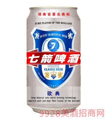 七箭欧典易拉罐320ml啤酒