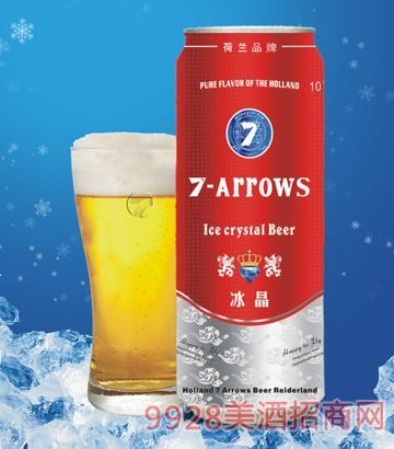 荷兰七箭冰晶易拉罐500ml啤酒