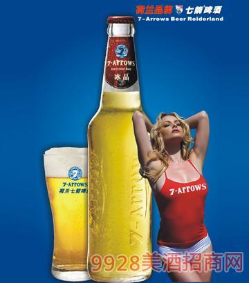 荷兰七箭冰晶啤酒450ml