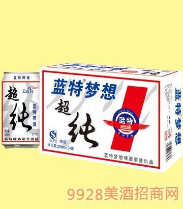蓝特梦想超纯啤酒 320ml×24